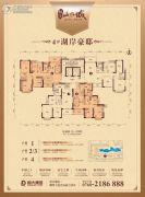 潮州恒大山水城3室2厅1卫105--149平方米户型图