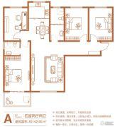 中州花都4室2厅2卫142平方米户型图