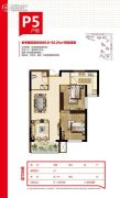 三松宜家2室1厅1卫89--92平方米户型图
