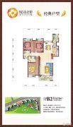 华仁・亿达公馆3室2厅2卫143平方米户型图