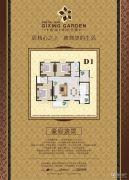 随州齐星花园3室2厅2卫130平方米户型图
