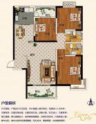 佳田未来城3室2厅2卫134平方米户型图