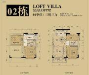 领江壹号3室3厅0卫183平方米户型图