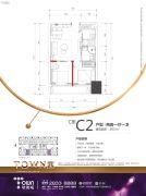 塘朗城TOWN寓2室1厅1卫57平方米户型图