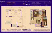 桂丹颐景园3室2厅2卫124平方米户型图