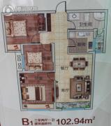 博睿国典3室2厅1卫102平方米户型图