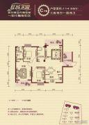 旺城家园3室2厅2卫114平方米户型图