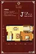 中江帝景1室1厅1卫60平方米户型图