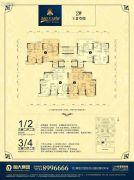 恒大绿洲3室2厅2卫122--127平方米户型图