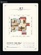 力创天籁福3室2厅2卫108平方米户型图
