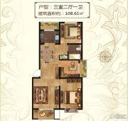 东湖印象3室2厅1卫108平方米户型图