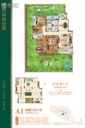 南昌・恒大林溪府4室2厅2卫157平方米户型图