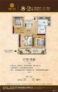 富源・昊天2室2厅1卫89平方米户型图
