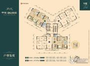 中建・御山和苑3室2厅2卫120--132平方米户型图