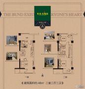 奥体・玫瑰园3室2厅2卫48平方米户型图