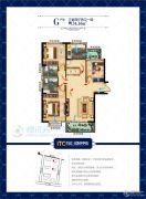 百汇国贸中心3室2厅2卫134平方米户型图