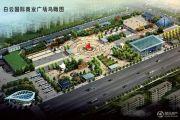 白云国际商业广场效果图
