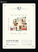 力创天籁福3室2厅1卫93平方米户型图