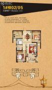 恒冠32°摩卡3室2厅1卫92平方米户型图