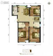 磊阳天府3室2厅2卫135平方米户型图