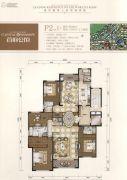 首府公馆4室3厅4卫288平方米户型图