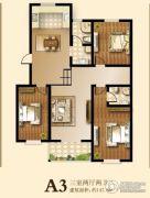 锦绣江南3室2厅2卫147平方米户型图