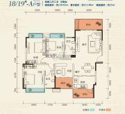 精通・伊顿国际4室2厅2卫138平方米户型图