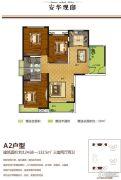 安华观邸3室2厅2卫130--135平方米户型图