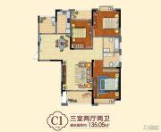 御水景城3室2厅2卫135平方米户型图