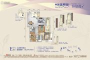 美林湖国际社区3室2厅2卫0平方米户型图