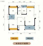 尚悦名都3室2厅2卫116平方米户型图