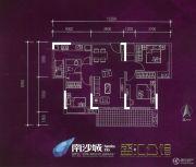 南沙城二期3室2厅1卫102平方米户型图