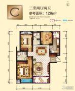 诸暨联想科技城3室2厅2卫129平方米户型图