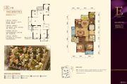 阳光郡5室2厅2卫135平方米户型图
