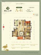 格兰上郡3室2厅2卫129平方米户型图