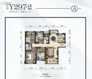 碧桂园・悦华府4室2厅2卫131平方米户型图