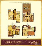 中信凤凰城417平方米户型图