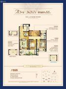 光明・湖海城市花园3室2厅1卫88平方米户型图