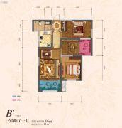 �|方米兰国际城3室2厅1卫95平方米户型图