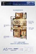 楚天都市・朗园2室2厅2卫89平方米户型图