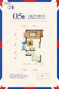 天伦佐治公馆1室2厅1卫47平方米户型图