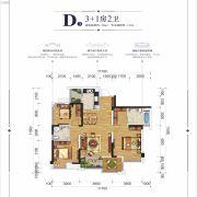 蓝光・香江花园3室1厅2卫109平方米户型图