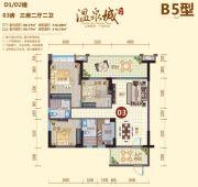 阳西温泉城3室2厅2卫116平方米户型图