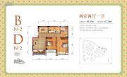 越昕晖2室2厅1卫60平方米户型图
