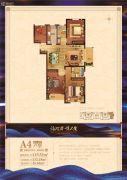 天福・泊悦城4室2厅2卫115--132平方米户型图
