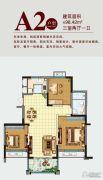 盐城德惠・尚书房3室2厅1卫98平方米户型图