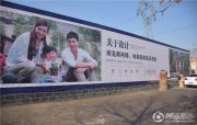 星河湾・荣景园外景图