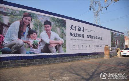 星河湾・荣景园