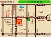 元泰园中园交通图