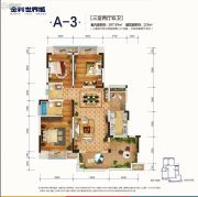 南川金科世界城3室2厅2卫107平方米户型图